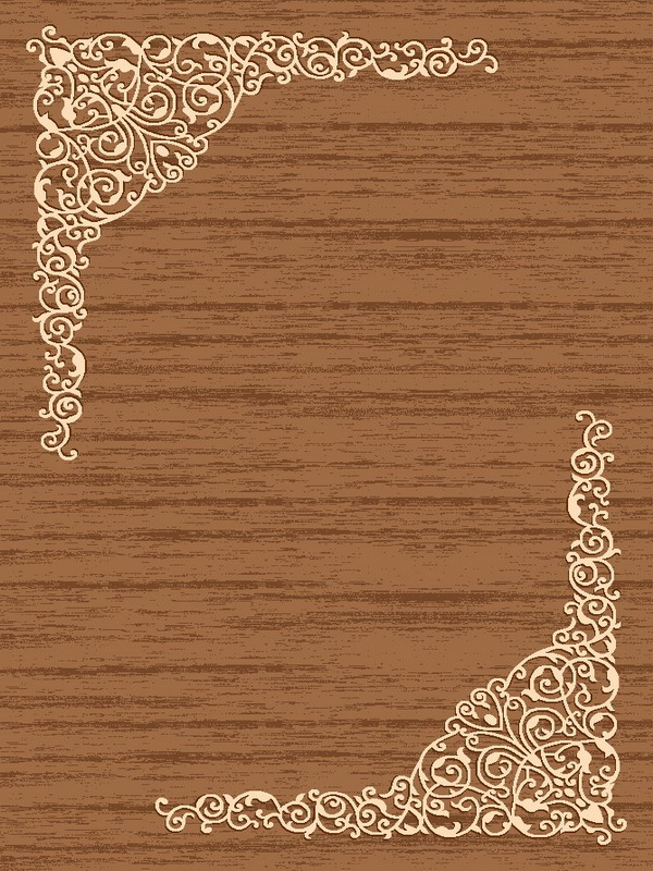 S-2445-Brown